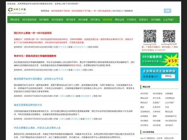 www.tangmengyun.com的网站截图