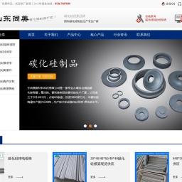 山东尚美新材首页-碳化硅陶瓷「供应商」碳化硅喷嘴-碳化硅横梁-碳化硅辊棒厂家