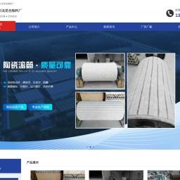 陶瓷托辊|陶瓷滚筒-淄博市淄川龙昆色釉料厂