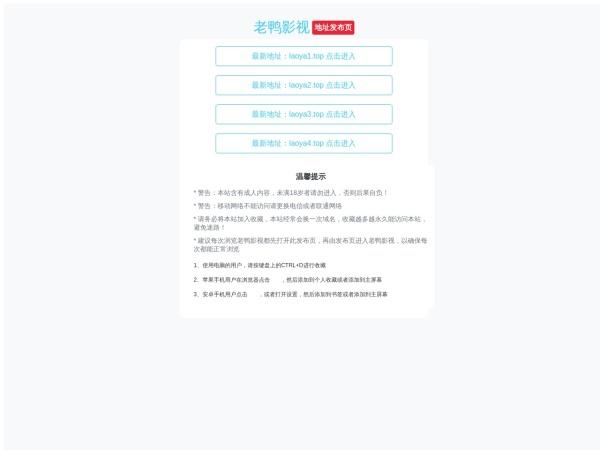 www.tbzhgmb.cn的网站截图
