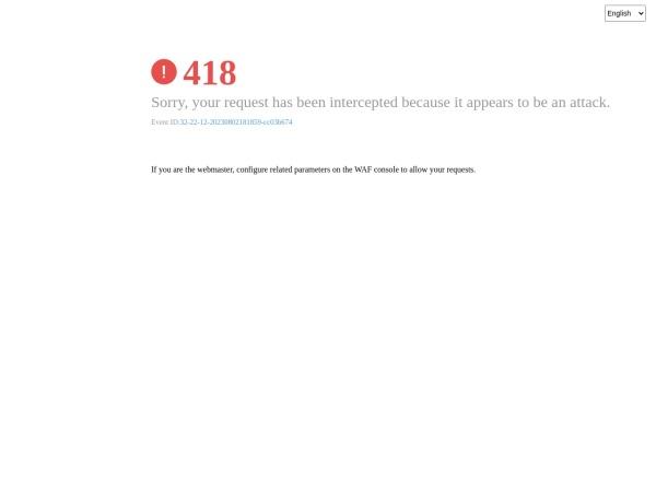 四川外国语大学重庆南方翻译学院