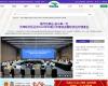 天津市经济技术开发区政务服务平台