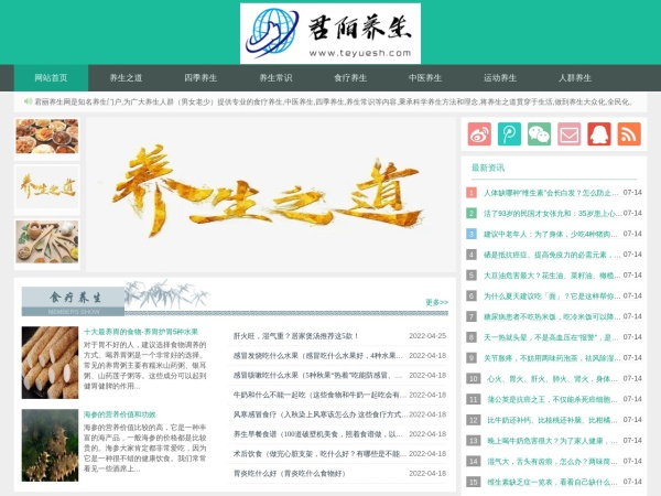 www.teyuesh.com的网站截图