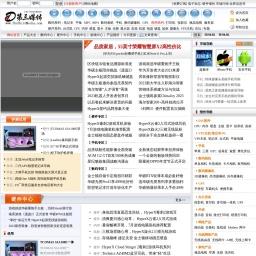 第三媒体: 电脑 手机 数码 游戏