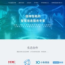 北京华宇信息技术有限公司 - 用新一代的法律科技推动新时代的法律服务
