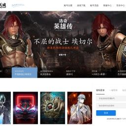 世纪天成 - 官网首页