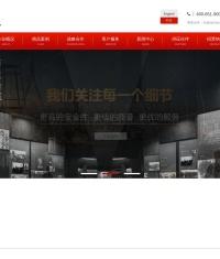北京天鸿经典装修设计公司-专业提供办公室装修设计 写字楼装修设计