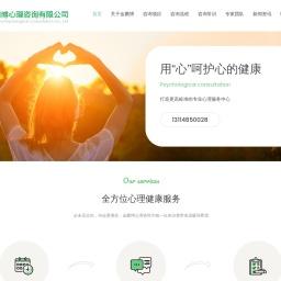 天津金鹏博心理咨询中心
