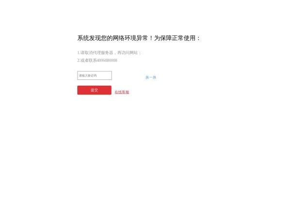 www.tiaohao.com的网站截图