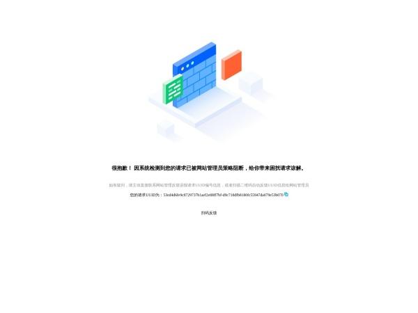 www.tiexue.net的網站截圖