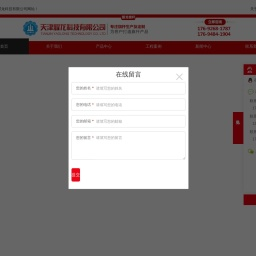 天津旗杆-电动旗杆-铝合金/不锈钢旗杆厂家-天津耀龙科技有限公司