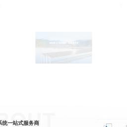 太阳能光伏支架厂家-交通标志杆-不锈钢桁架-LED路灯杆-天津诚智泰