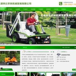 天津电动割草机低价租赁维修-割灌机批发-绿篱机厂家-天津油锯|打药机供应