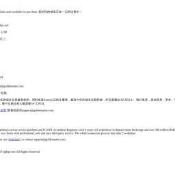 天津纸箱厂-天津纸品包装-天津粤佳达包装科技有限公司