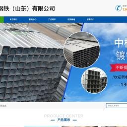 Q235 Q355 焊接 剖分 热轧T型钢销售厂家-天津市享运金属制品有限公司