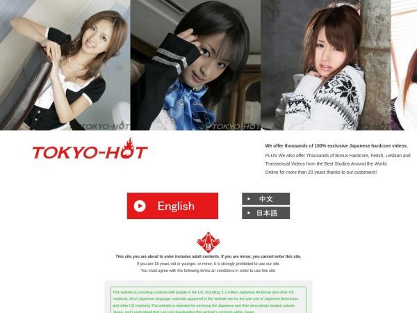 www.tokyo-hot.com网站缩略图