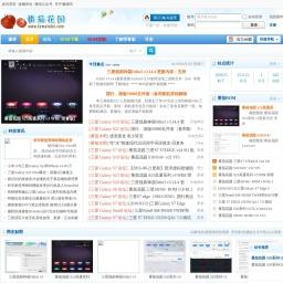 番茄花园官网|三星手机论坛|番茄荣誉版|番茄ROM -  Powered by Discuz!