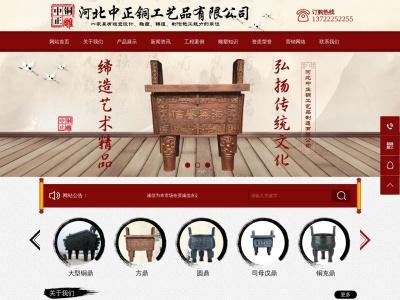 河北青铜鼎工艺品制作生产厂家