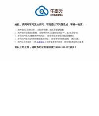 二手房装修|上海装修公司|三室二厅装修|十大装修公司-同济装潢公司