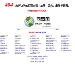 武汉时基高压试验设备有限责任公司-仪器仪表信息资讯 - 同盟国