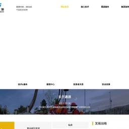 通源石油科技集团股份有限公司
