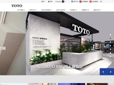 進口衛浴領導品牌,TOTO馬桶|衛浴