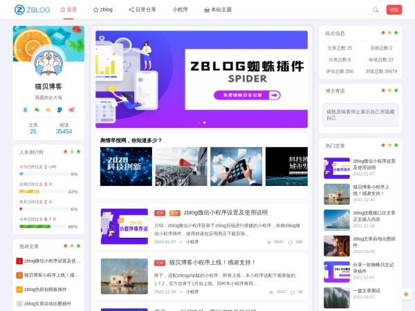 www.tou5.cn的网站截图