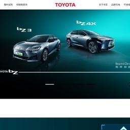 丰田中国官方网站 - 首页