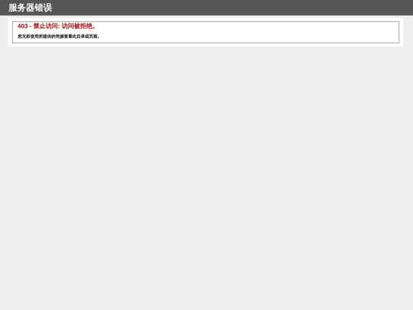 中国交通技术网
