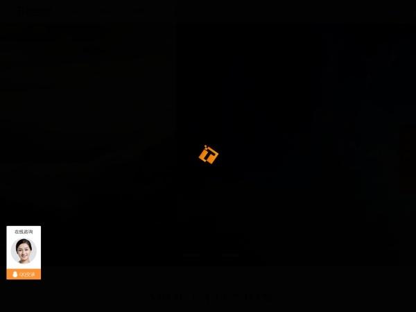 www.ttunion.com的网站截图