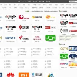 电视眼 - 网络电视直播网,CCTV、卫视、体育直播在线观看,高清免费可回看