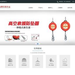 救援三脚架_铝合金救援支架-台湾HARU高空防护设备销售中心