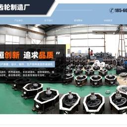 硬齿面齿轮减速机,非标减速机-淄博凯跃齿轮制造厂