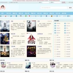 TXT下载小说_无弹窗广告小说阅读网