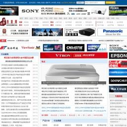 专注大屏幕投影显示设备品牌整合与传播-TY360投影网
