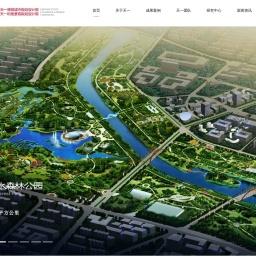北京天一博观城市规划设计院——甲级规划院,15年规划设计经验!