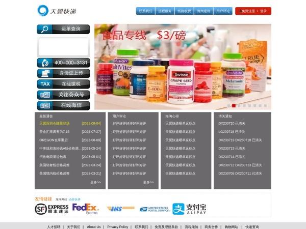 www.tykd.com的网站截图
