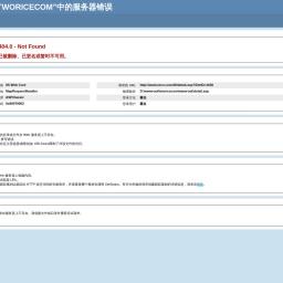528招聘网_为求职者提供全国企业招聘信息,免费注册简历找工作