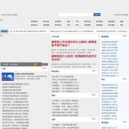 商业时报网-中国商业新闻第一门户