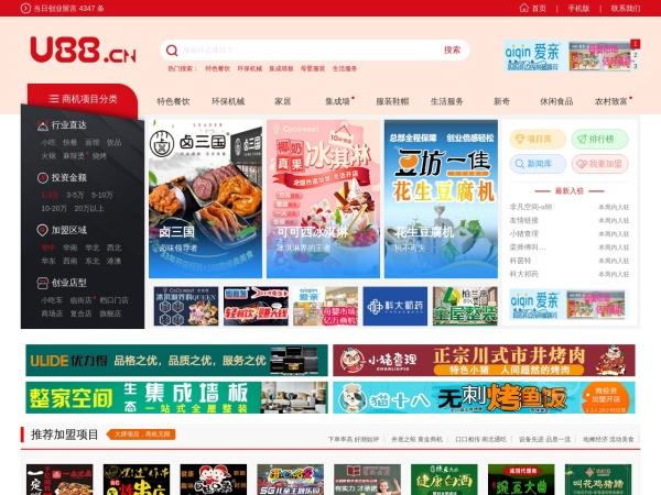 www.u88.cn的网站截图