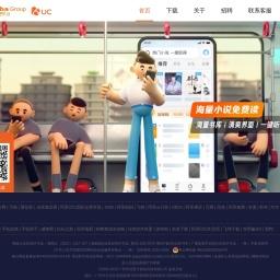 UC浏览器官网_UC浏览器最新版下载