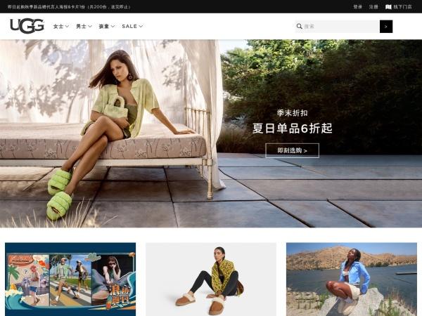 UGG中国网上商城
