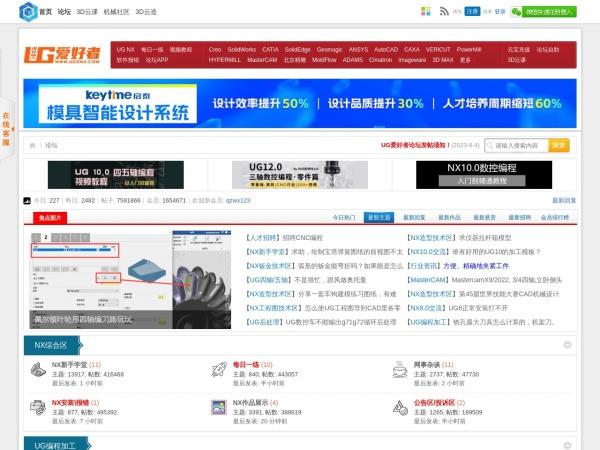 www.ugsnx.com的网站截图