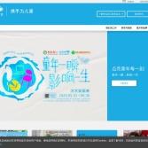 联合国儿童基金会驻华办事处 | UNICEF 中国官网