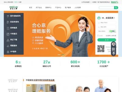 寿险|人寿保险公司-合众人寿保险股份有限公司官方网站