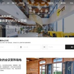 优客工场官网-全球联合办公共享办公平台众创空间