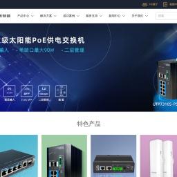 深圳市优特普技术有限公司