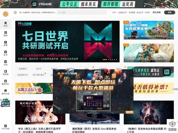 www.uuu9.com的网站截图