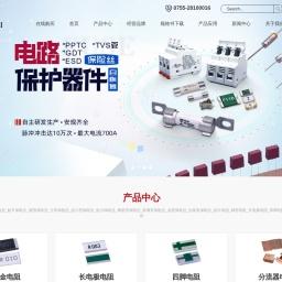保险丝|贴片电阻|贴片保险丝|贴片电容|贴片电感|深圳顺海科技