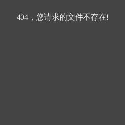 上海注册公司_上海公司注册_税务代理_上海公司注销_壹阁财务
